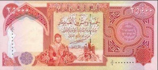 25 000 Dinar Note