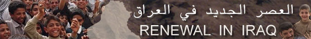 Renewal in Iraq