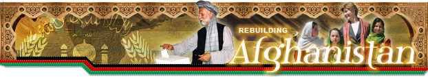 Rebuilding Afghanistan Front Page