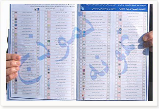 A ballot to be used in the January 30th Iraqi elections is displayed Jan. 19, 2005. State Department Photo.