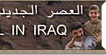 Iraq Banner - Link to Iraq Home Page