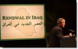 "President George W. Bush discusses the future of Iraq at the Ford Community and Performing Arts Center in Dearborn, Mich., Monday, April 28, 2003. ""I have confidence in the future of a free Iraq. The Iraqi people are fully capable of self-government,"" said the President.   White House photo by Tina Hager"