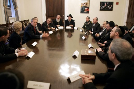 President George W. Bush meets with leaders of the Jewish community in the Eisenhower Executive Office Building Thursday, Dec. 9, 2004. White House photo by Paul Morse.