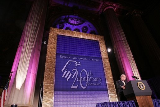 President George W. Bush addresses an audience, Wednesday, Sept. 21, 2005 at the Republican Jewish Coalition's 20th Anniversary Celebration in Washington. White House photo by Paul Morse
