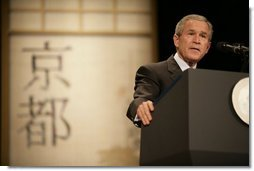 "President George W. Bush speaks at the Kyoto Kaikan Wednesday, Nov. 16, 2005, in Kyoto. The President told the audience, ""The relationship between our countries is much bigger than the friendship between a president and a prime minister. It is an equal partnership based on common values, common interests, and a common commitment to freedom.""  White House photo by Eric Draper"