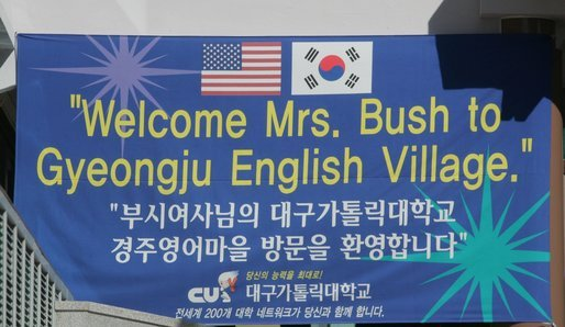 A banner welcomes the First Lady to Gyeongju English Village in Gyeongju, Korea, a village that dates back to the 1st century BC in the province of Gyeongsangdo. White House photo by Shealah Craighead
