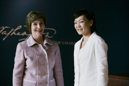 Mrs. Laura Bush and Mrs. Akie Abe, wife of Japanese Prime Minister Shinzo Abe, talk to members of the media follwing their visit to the Mount Vernon Estate of George Washington Thursday, April 26, 2007, in Mount Vernon, Va. White House photo by Shealah Craighead