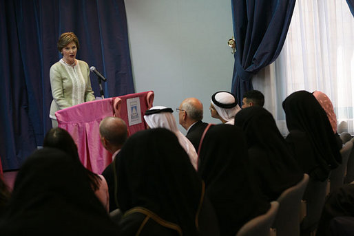 Mrs. Laura Bush delivers remarks regarding the U.S.-Middle East partnership on breast cancer awareness and research Monday, Oct. 22, 2007, at the Sheikh Khalifa Medical Center in Abu Dhabi, United Arab Emirates. White House photo by Shealah Craighead